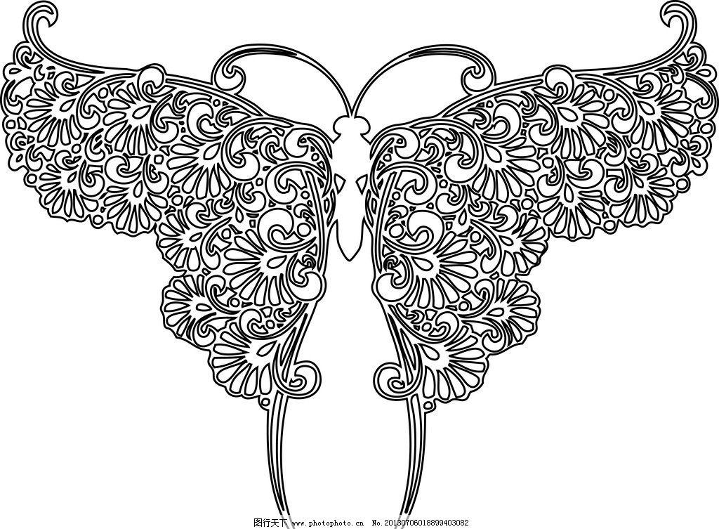 蝴蝶剪纸图案及画法