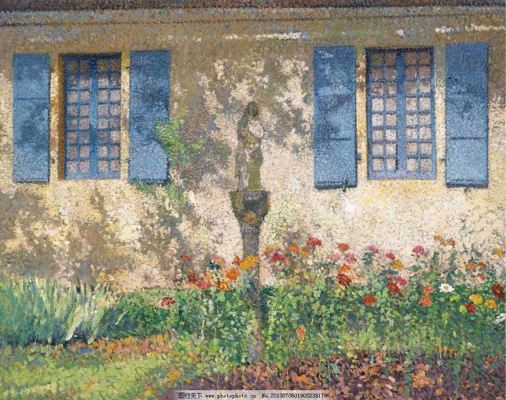 家庭花园油画图片