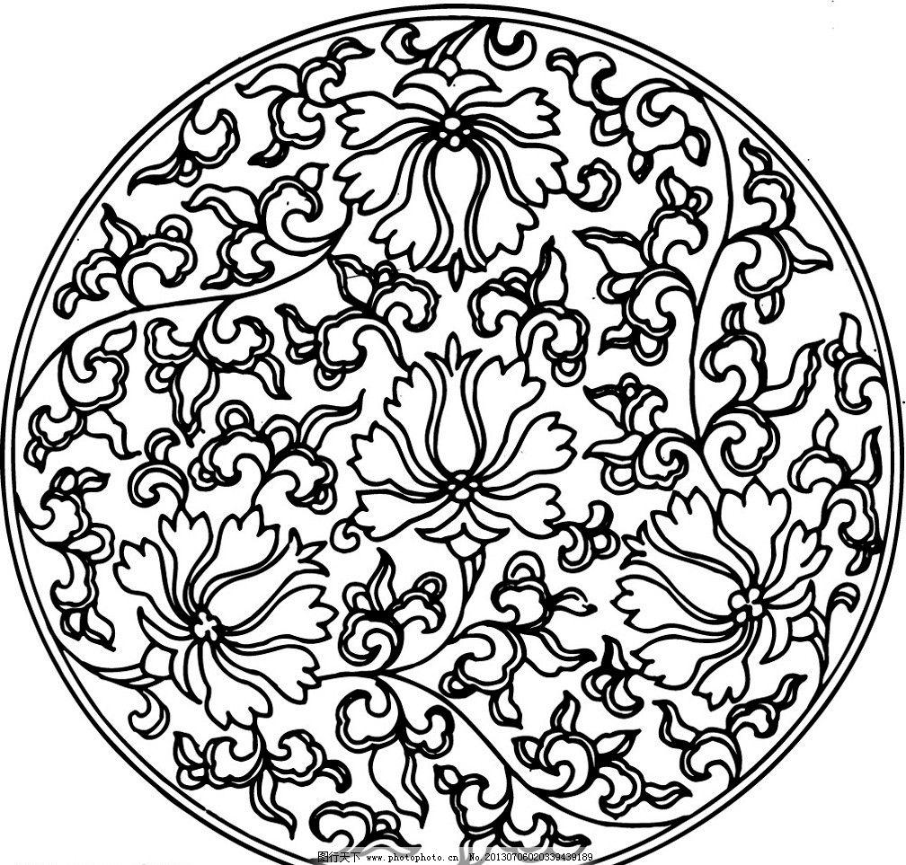 黑白花纹图案 中式图案 黑白贴图 中式屏风 屏风 中式黑白图 花边花纹