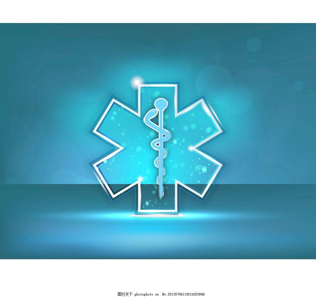 蛇杖医学符号与抽象的医学背景