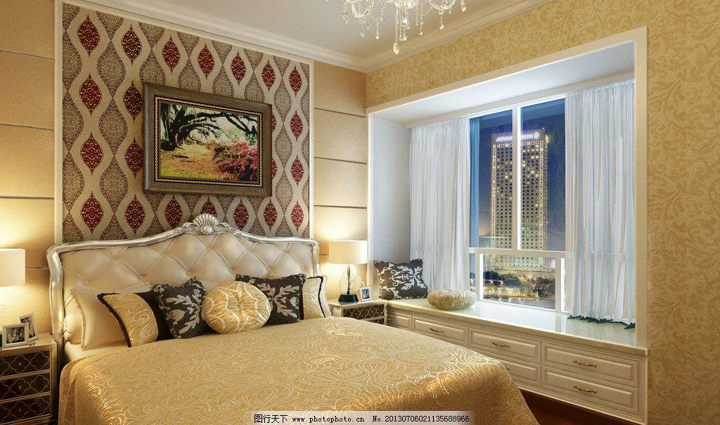 欧式主人房效果图 欧式床头背景 欧式飘窗 欧式飘窗底柜 欧式抽屉 床