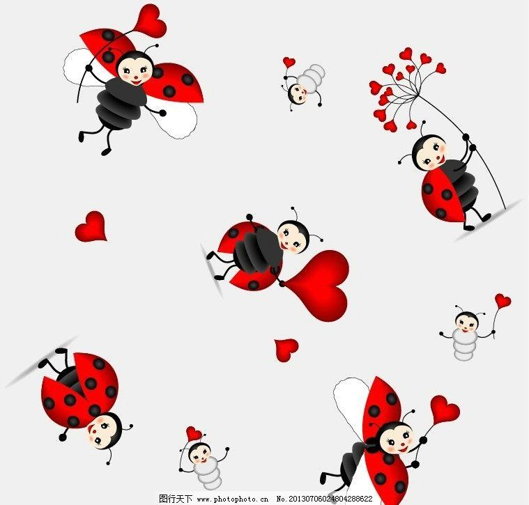 瓢虫 爱心昆虫 可爱系列 爱心瓢虫 红心 昆虫 生物世界 矢量 ai