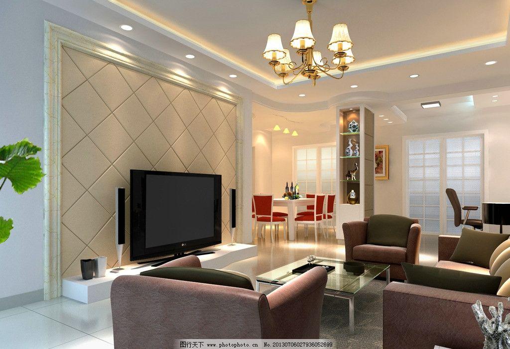 客厅效果图 灯光效果 皮革硬包 灰茶镜 大理石 线条