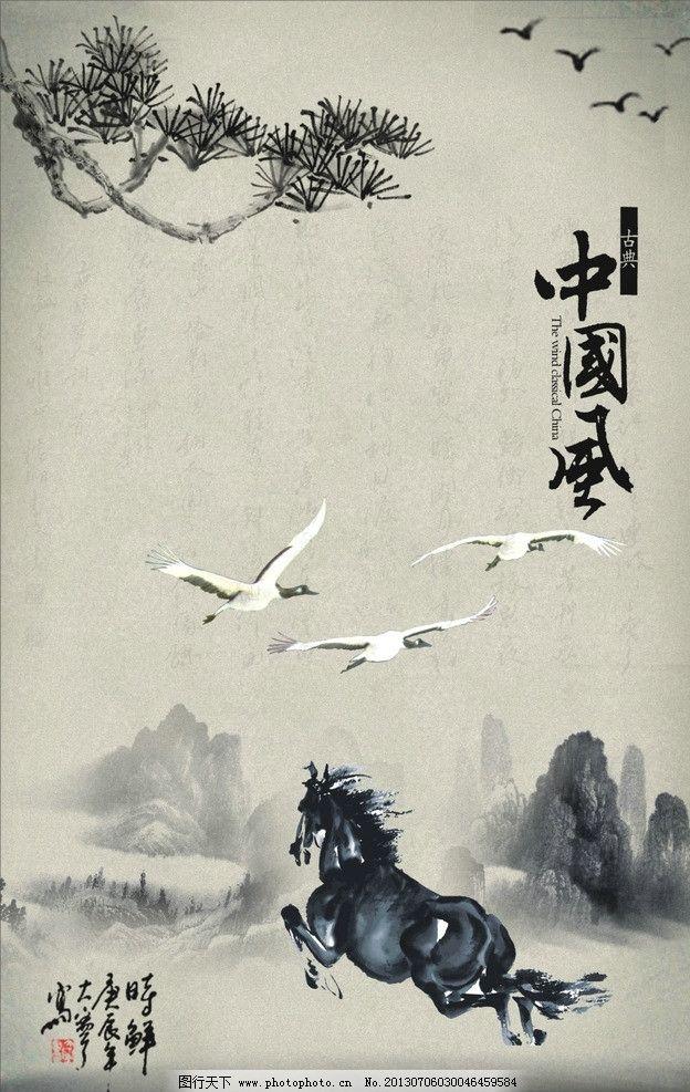 山水图 中堂画 装饰画 壁画 竖幅 竖式 荷花 中国风 卷轴 年画 瀑布