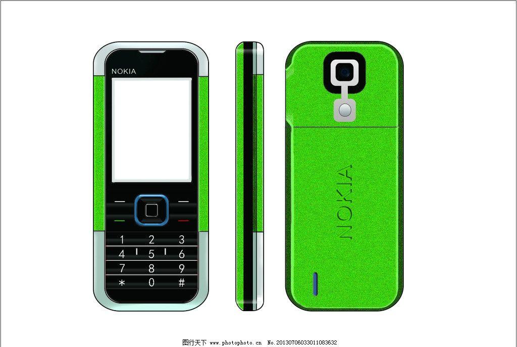 产品设计键盘手机图片