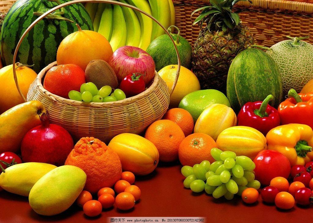 水果总汇图片图片