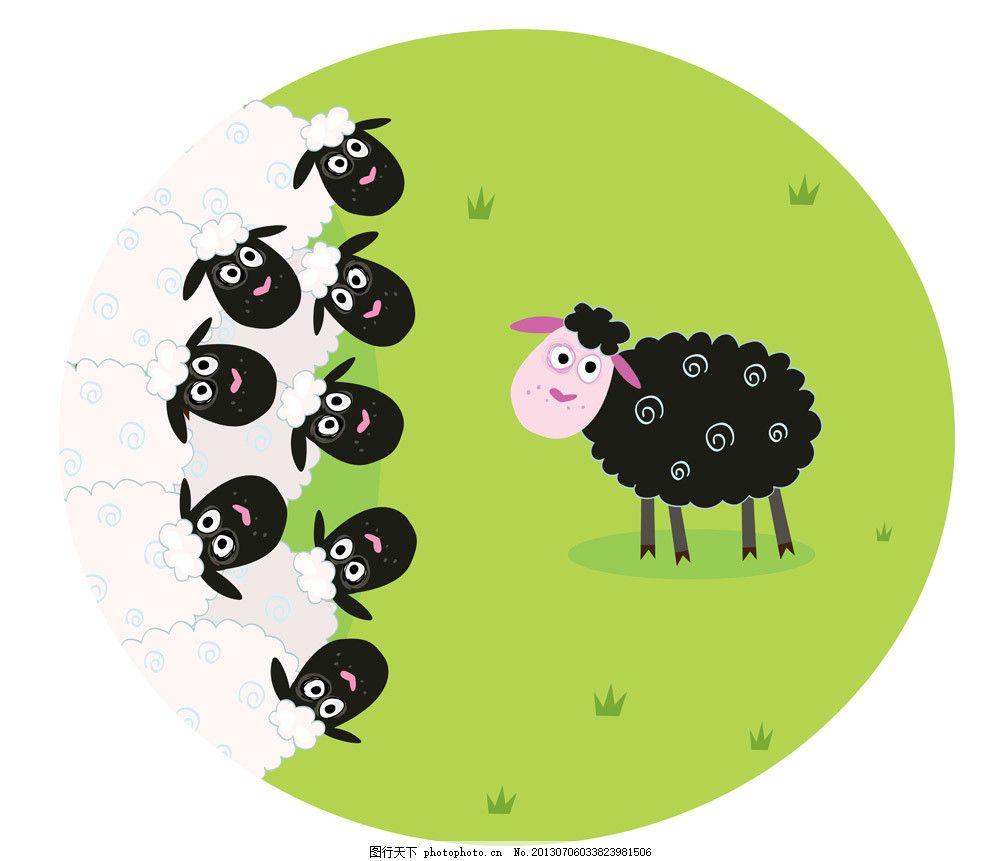 领头羊 小羊 卡通羊 绵羊 可爱羊 羊群 卡通动物 草地 放羊 放牧 矢量