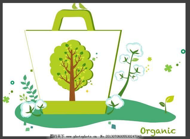 环保手提袋 环保手提袋免费下载 草地 环保素材 绿色 树 树 矢量图