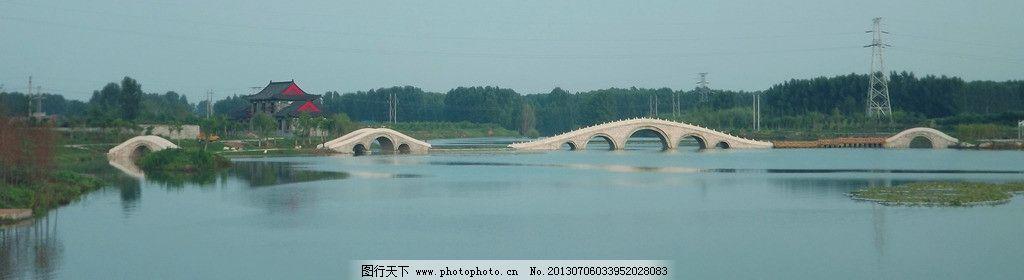 拱桥 单拱桥 三孔桥 五孔桥 湖泊 河流 自然 风光 山水 桥梁