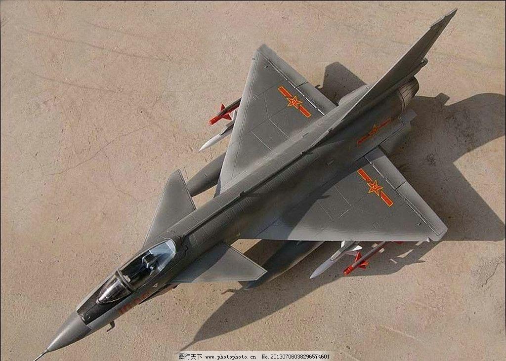 歼10飞机图片