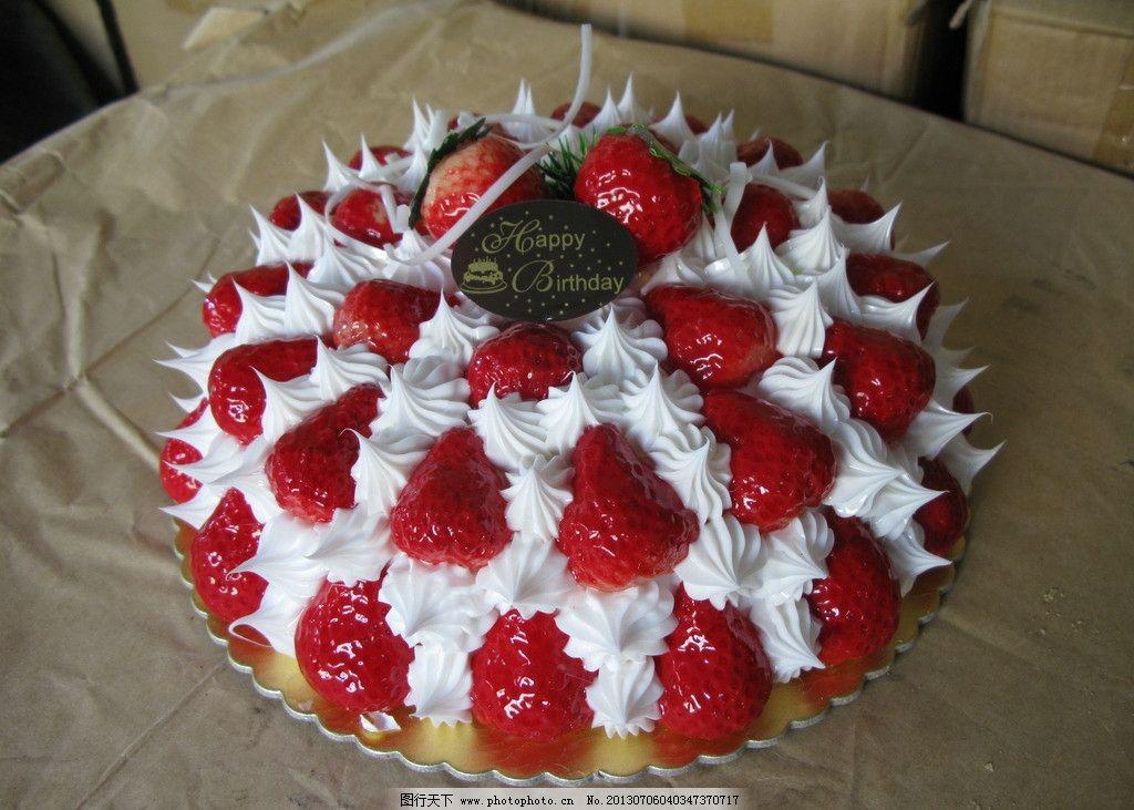 蛋糕图片图片