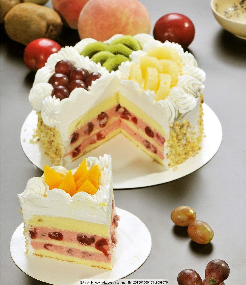 美食蛋糕 西点 糕点 葡萄