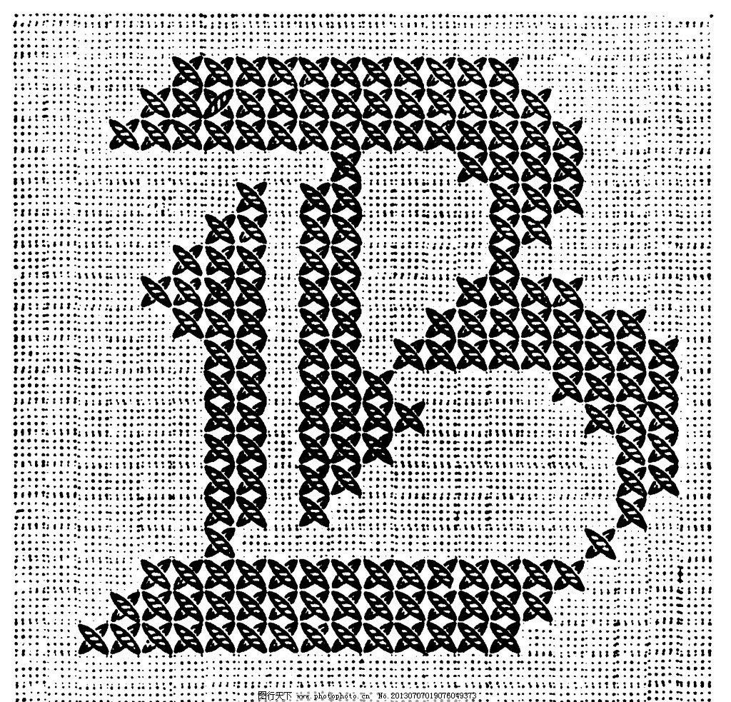 花纹 黑白 花边 植物 纹样 线条 花卉 服装边饰 刺绣 英文字母 绳子