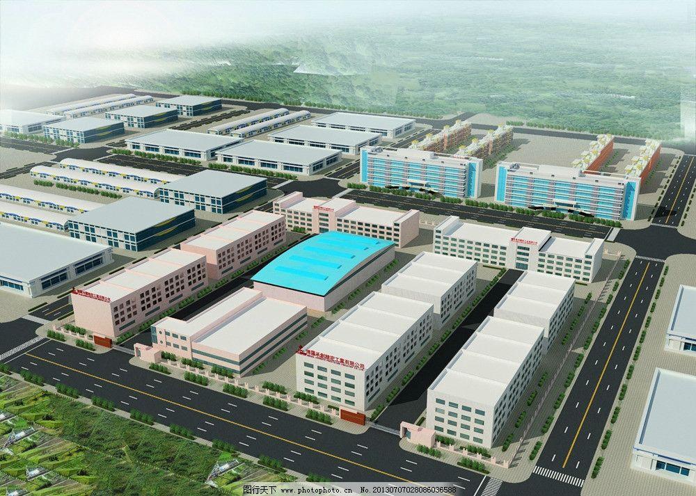 厂房模型 办公楼效果图 办公楼 宿舍楼 办公楼模型 大型厂区 建筑效果