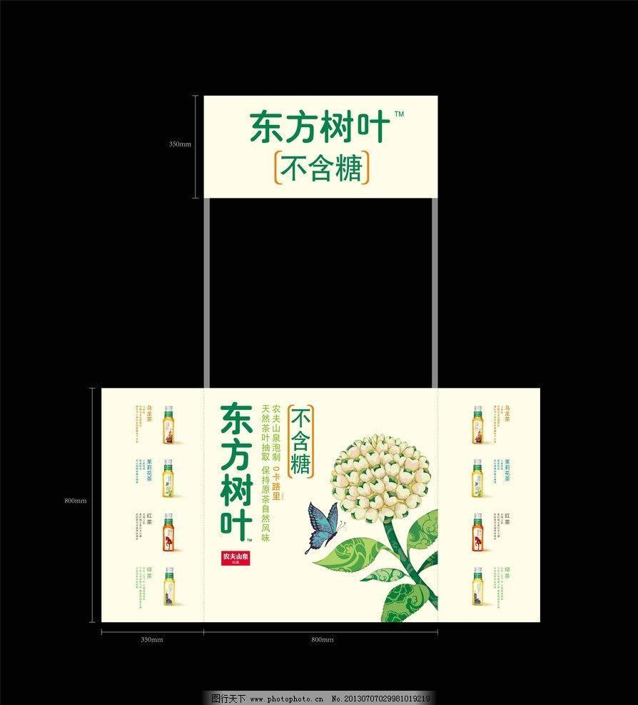 农夫山泉名片设计分享展示