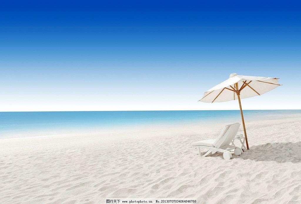 马尔代夫 海滩 沙滩 海边 海景 太阳伞 躺椅 椅子 天堂 度假 美景