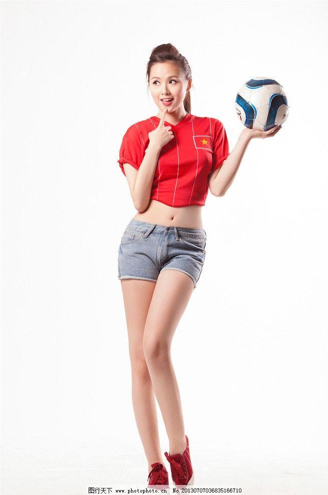 足球宝贝 清纯美女 气质美女 可爱美女 白衣美女 性感美女 苗条身材