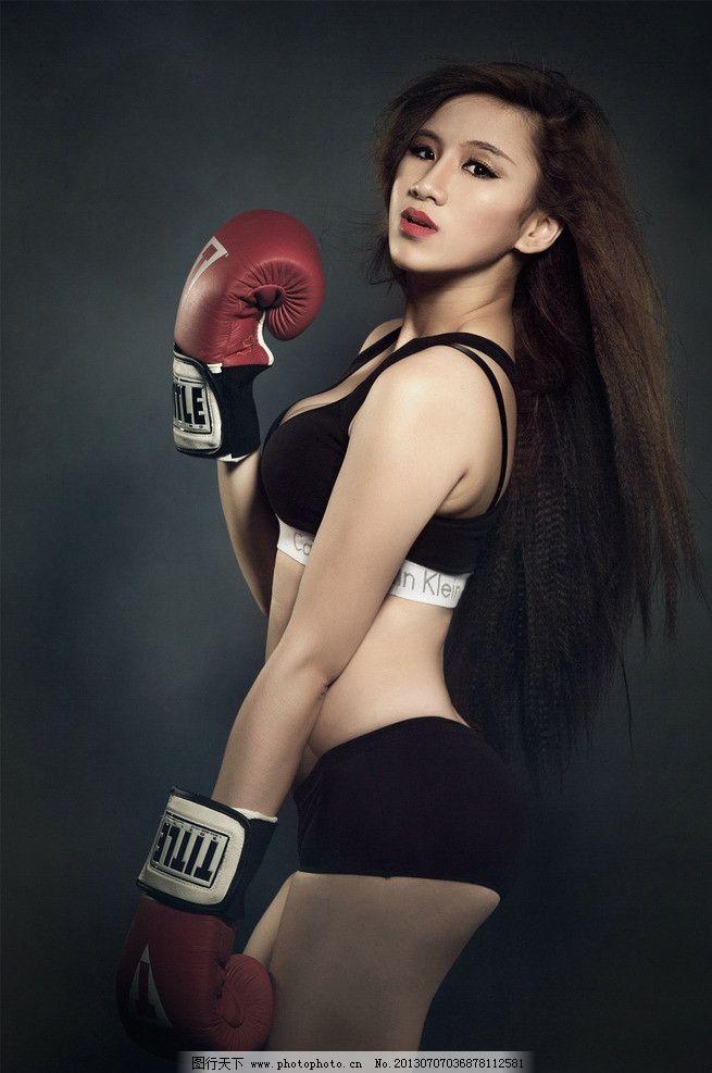 性感女拳手 冷艳美女 清纯美女 气质美女 性感美女 黑衣诱惑 青春靓丽图片