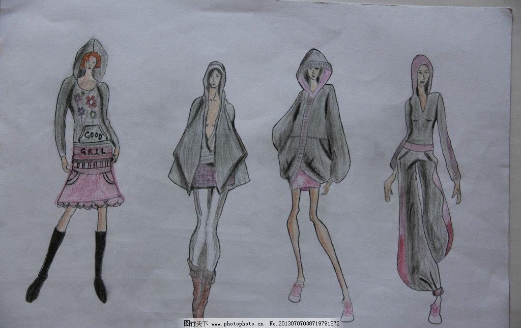 系列服装 美女 高挑 多姿多彩 手绘服装 美术绘画 摄影