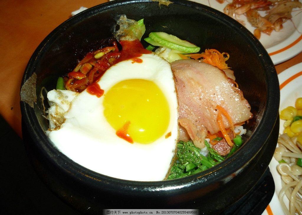 石锅拌饭图片