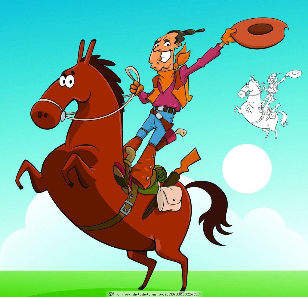 骑马 马 牛仔 奔跑 卡通 漫画 动漫人物 动漫动画 设计 300dpi jpg