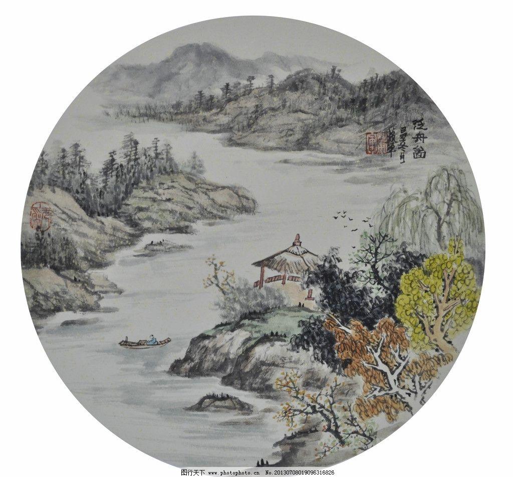 屏风山水画 国画 国画山水 江边亭子 绘画 描述