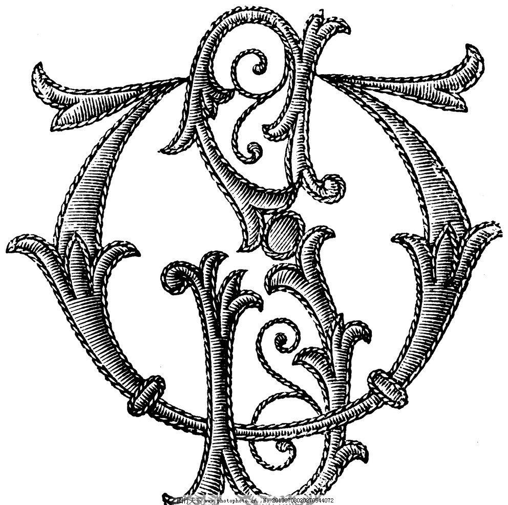 黑白花边纹样字母 黑白 花边 植物 纹样 线条 花卉 服装边饰 刺绣