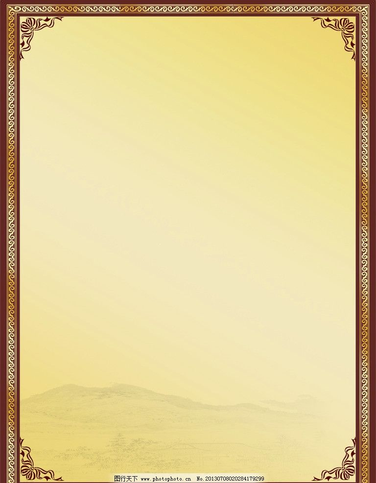ppt 背景 背景图片 边框 模板 设计 相框 768_987 竖版 竖屏