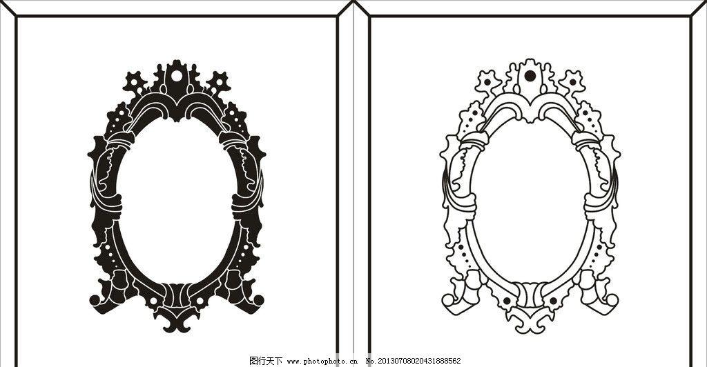 镜面图案 磨砂玻璃图 冰雕图 雕刻图 花纹 背景 矢量