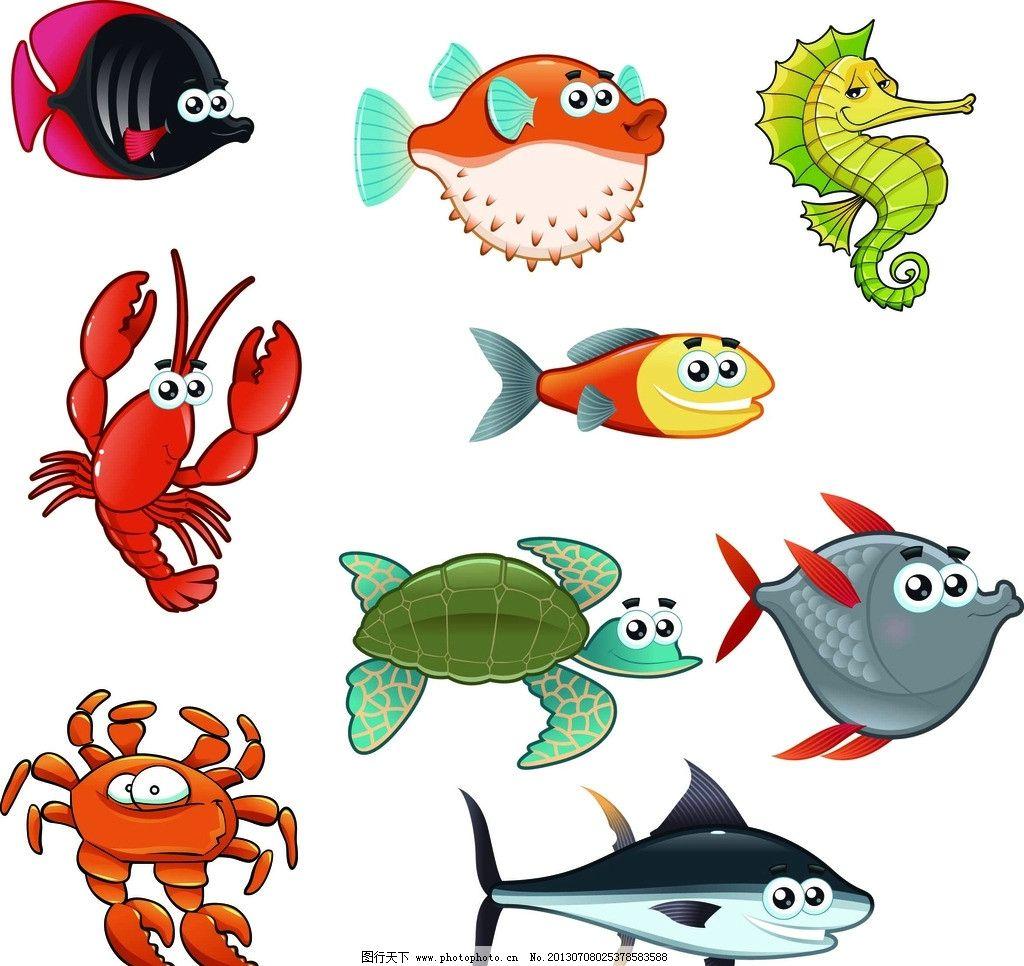 卡通鱼图片
