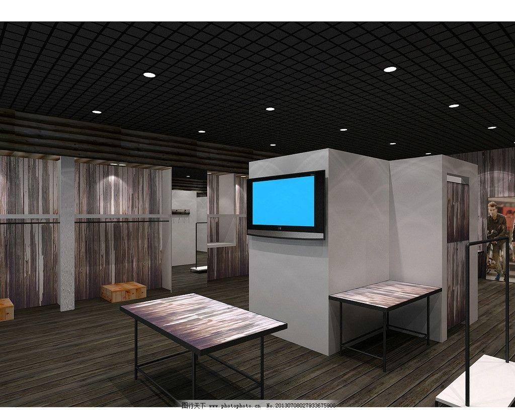 服装店入口 服装店 木地板 衣架 中岛 吧台 室内设计 环境设计 设计