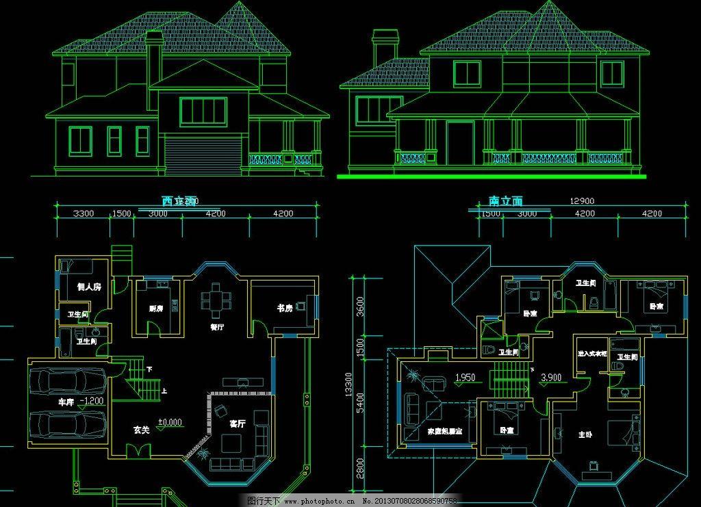 别墅方案 图纸 平面图 装修 装饰 施工图 立面图 剖面图 室内设计