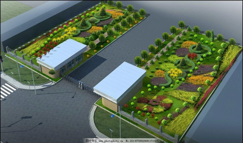 厂区绿化效果图 小面积绿化 花池绿化 院子绿化 绿化 建筑设计 环境