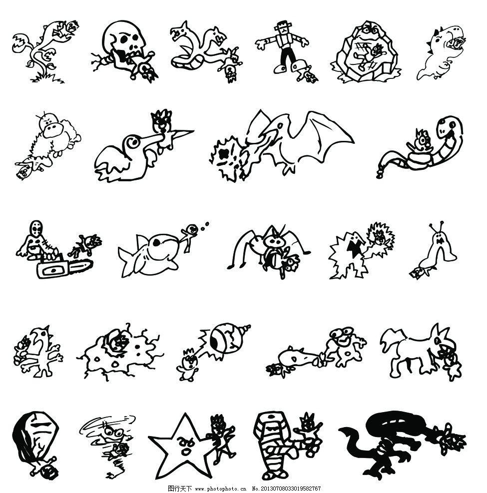 卡通动物 动物 简画 黑白画 小恐龙 星星 小怪兽 可爱 漫画 动画素材