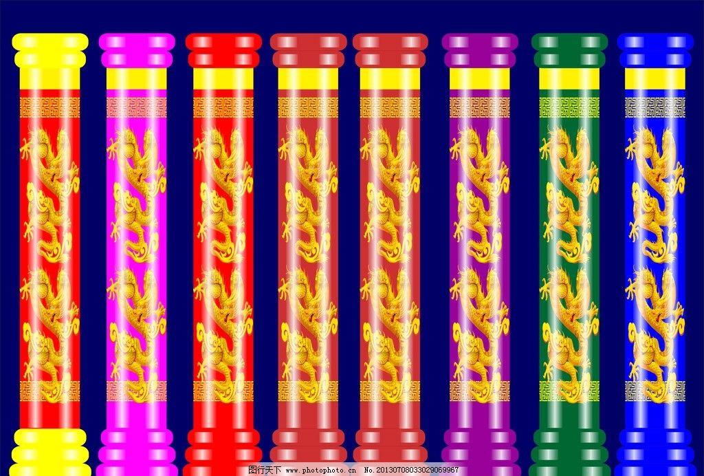 柱子装饰效果图 方形柱子装饰效果图 方形柱子装修