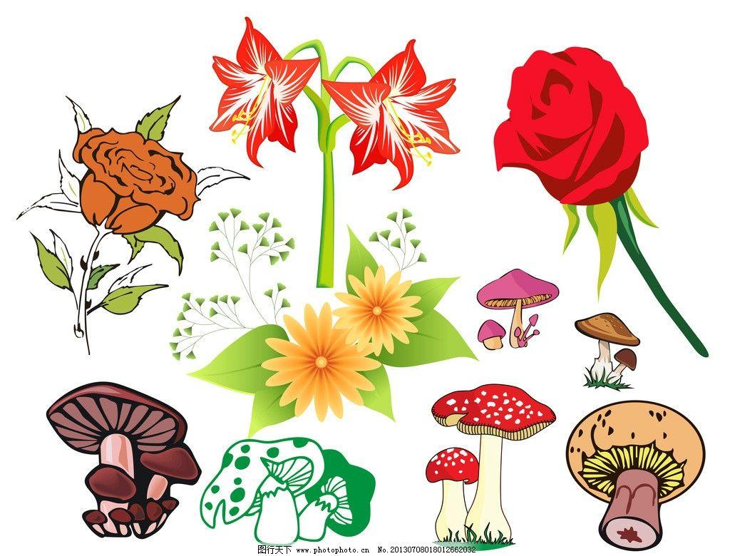 鲜花蘑菇 鲜花 野蘑菇 卡通 插图 插画 香菇 玫瑰花 水仙花 百合花