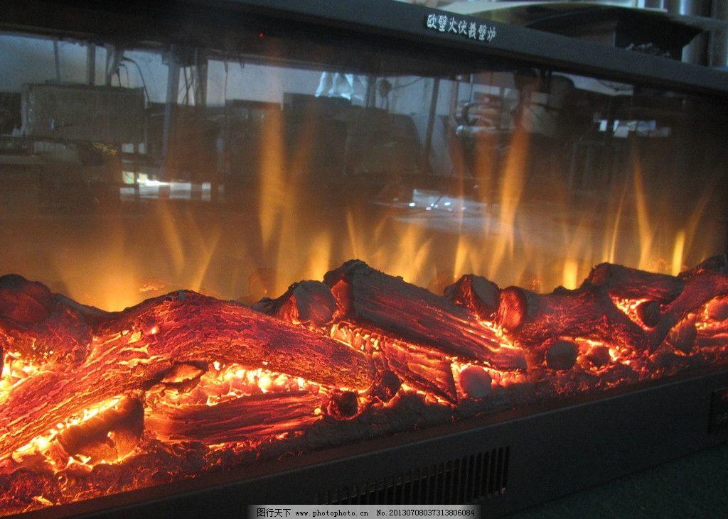 壁炉火焰 仿真电壁炉      欧式 仿真 大理石 壁炉 装修 沙发 装饰
