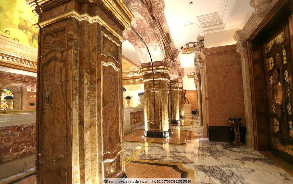 欧式奢华大厅图片