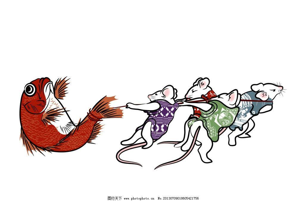 老鼠 鼠 鼠年 可爱 卡通 漫画 过年 生肖鼠 年年有余 动漫动画 设计