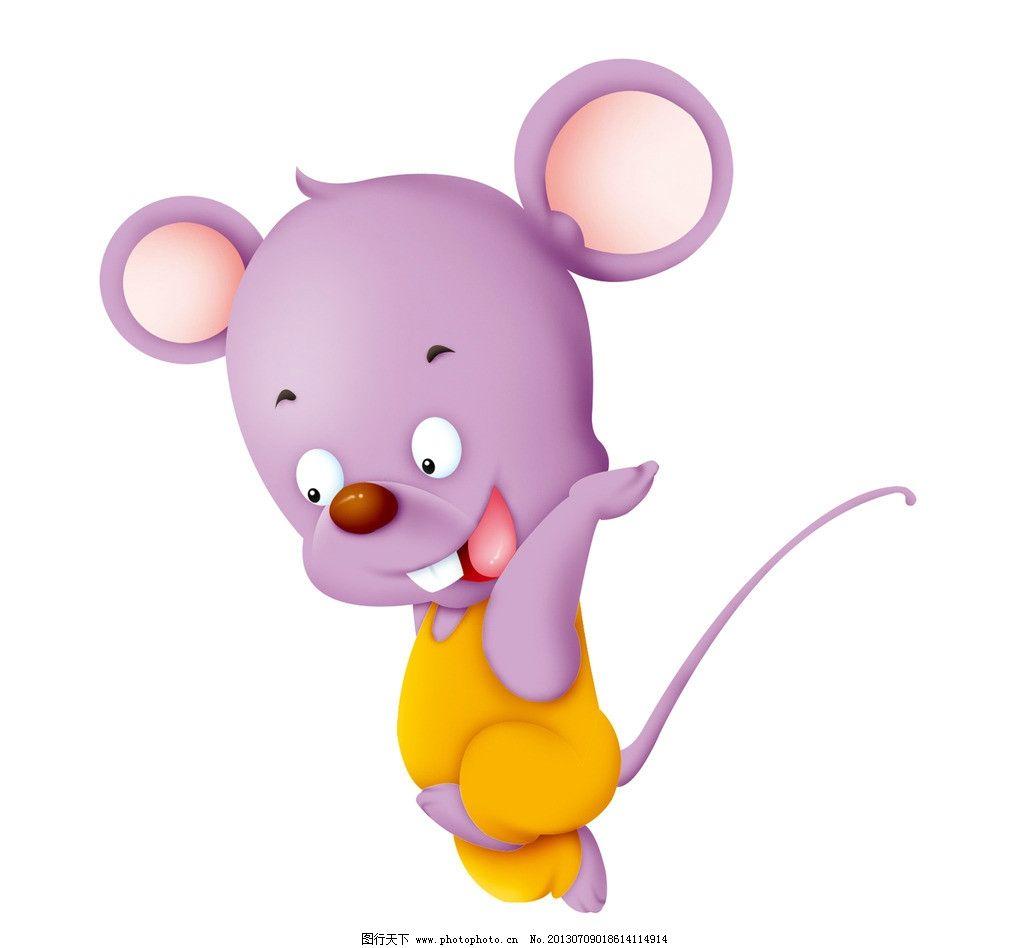 老鼠 鼠年 可爱 卡通 漫画 动漫动画