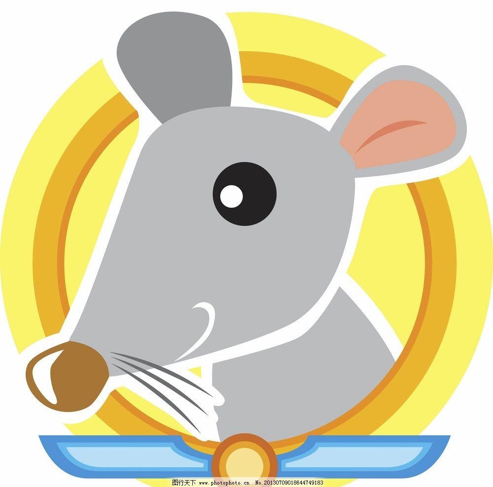 老鼠 鼠年 卡通 可爱 漫画 动漫动物 动漫动画