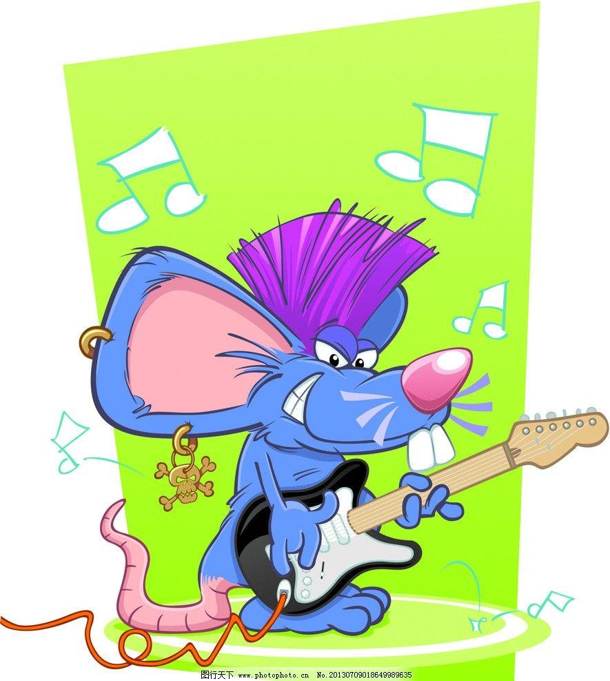 老鼠 鼠 鼠年 可爱 卡通 漫画 过年 生肖鼠 摇滚 动漫动物 动漫动画