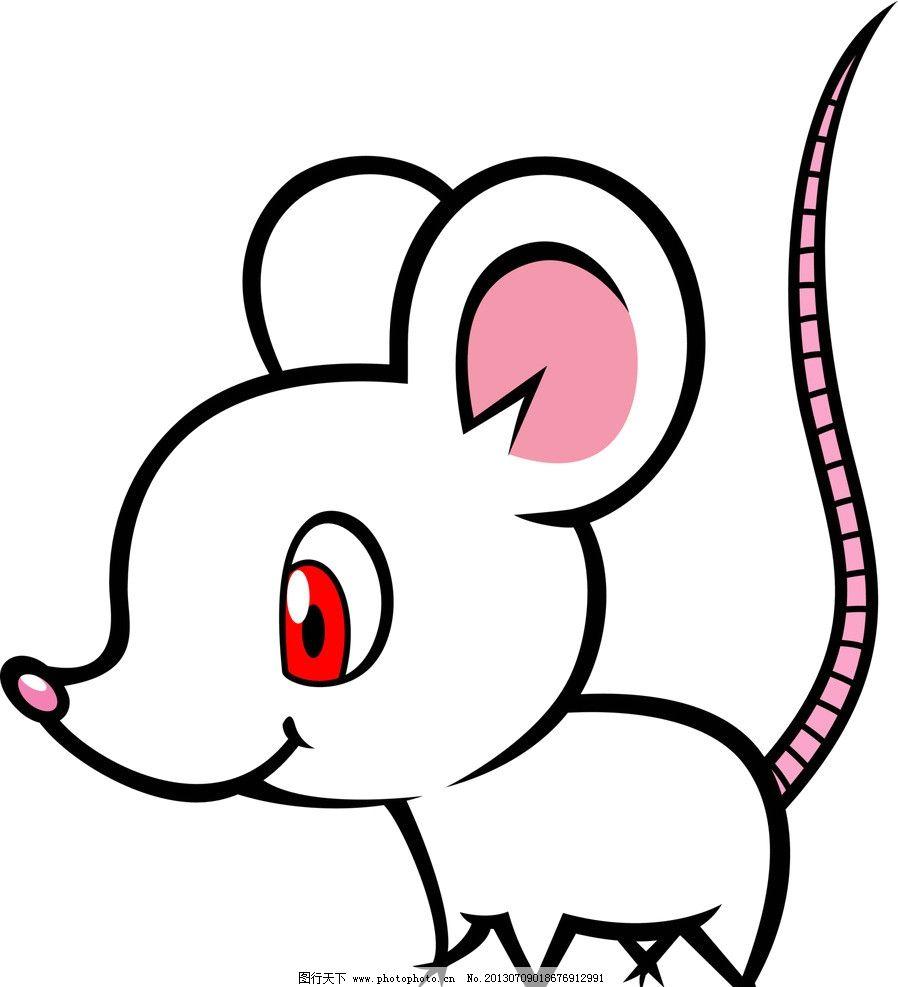 老鼠 鼠 鼠年 可爱 卡通 漫画 过年 生肖鼠 动漫动画 设计 300dpi jpg