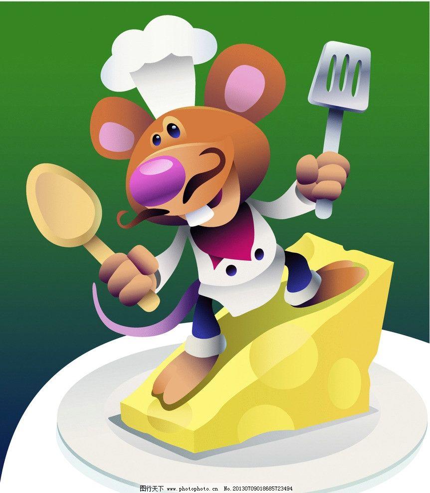 老鼠 鼠 鼠年 可爱 卡通 漫画 过年 生肖鼠 奶酪 厨师 其他 动漫动画