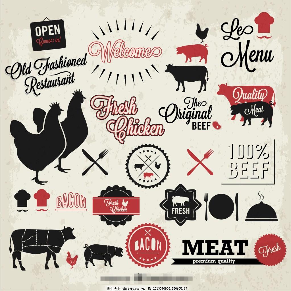 各种家禽 动物 食物原料 鸡牛 白色