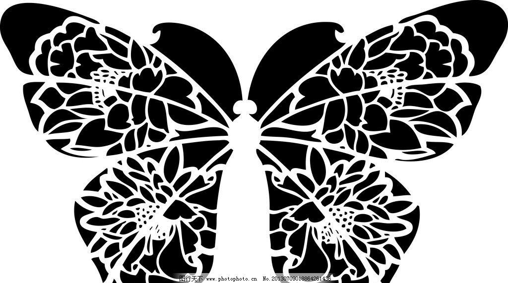 蝴蝶剪纸图案 蝴蝶 剪纸