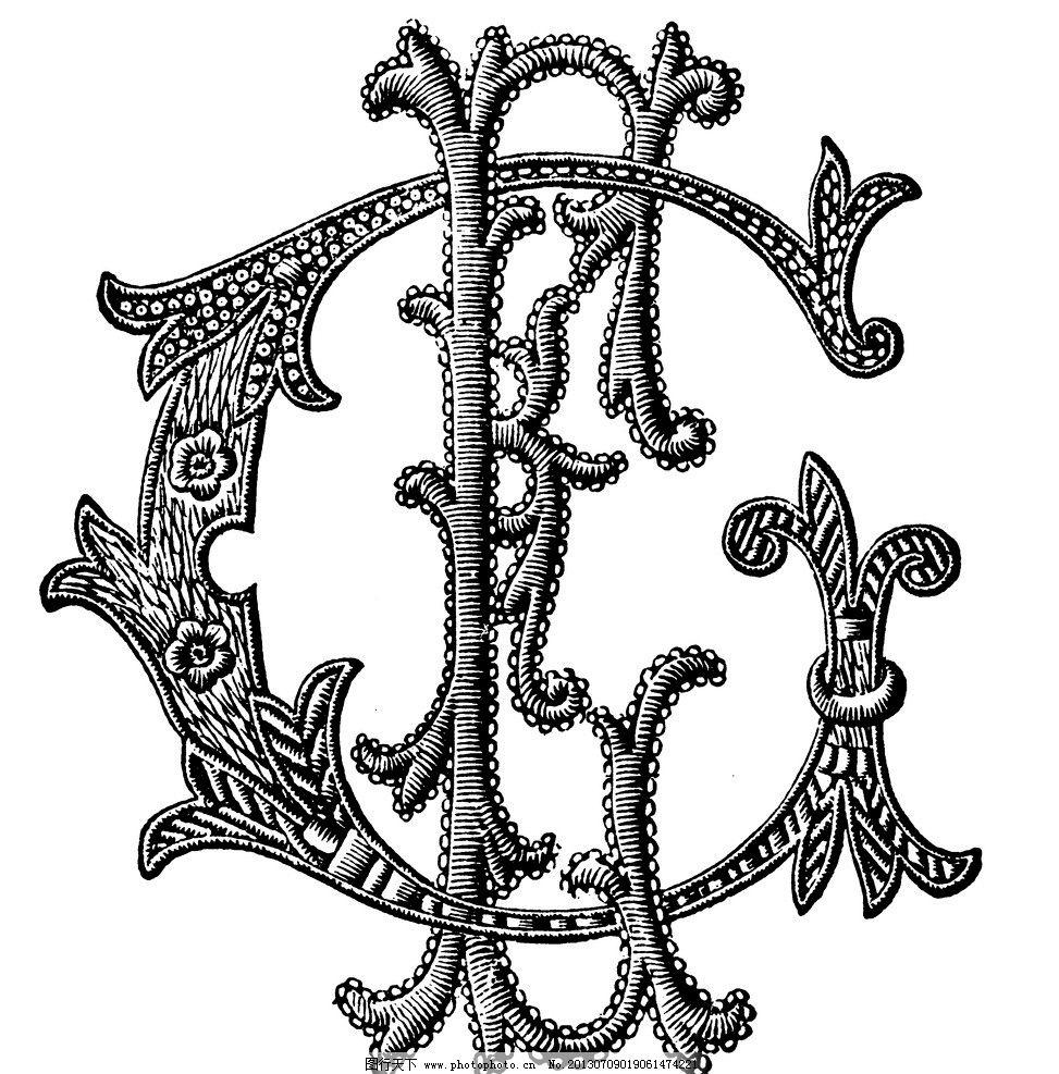 黑白花边纹样英文字母 植物 线条 花卉 服装边饰 刺绣 绳子 黑白花边
