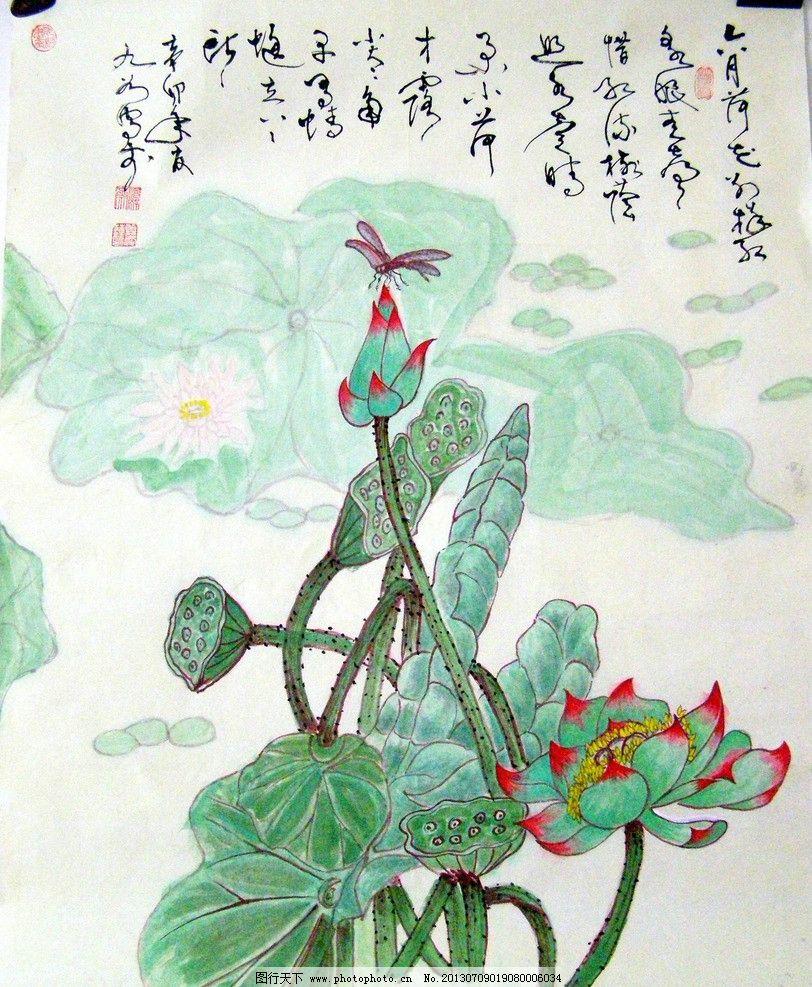 工笔画荷花(非高清) 工笔画 荷花 荷叶 蜻蜓 莲蓬 书法 中国传统绘画