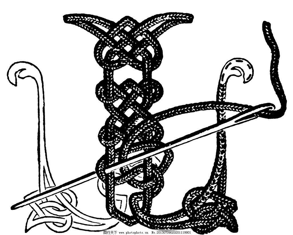 黑白花边纹样英文字母图片