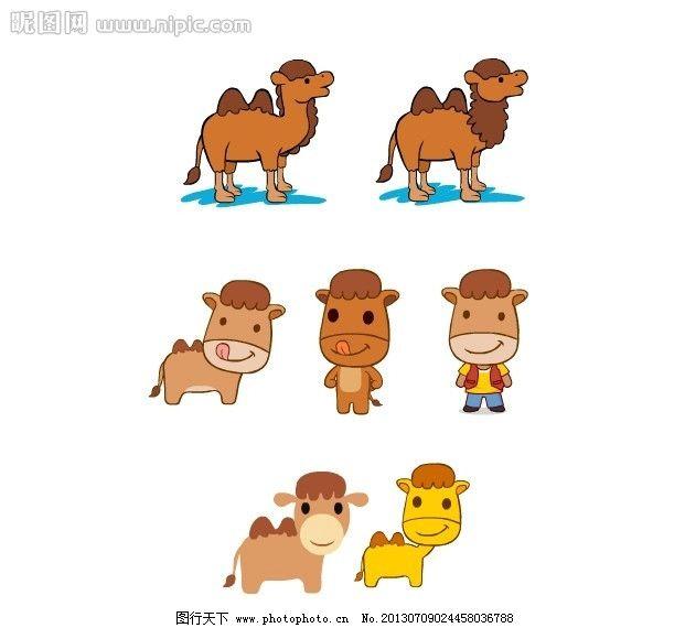 可爱骆驼造型图集 骆驼 动物 卡通形像 马 漫画 搞笑 矢量 吉祥物